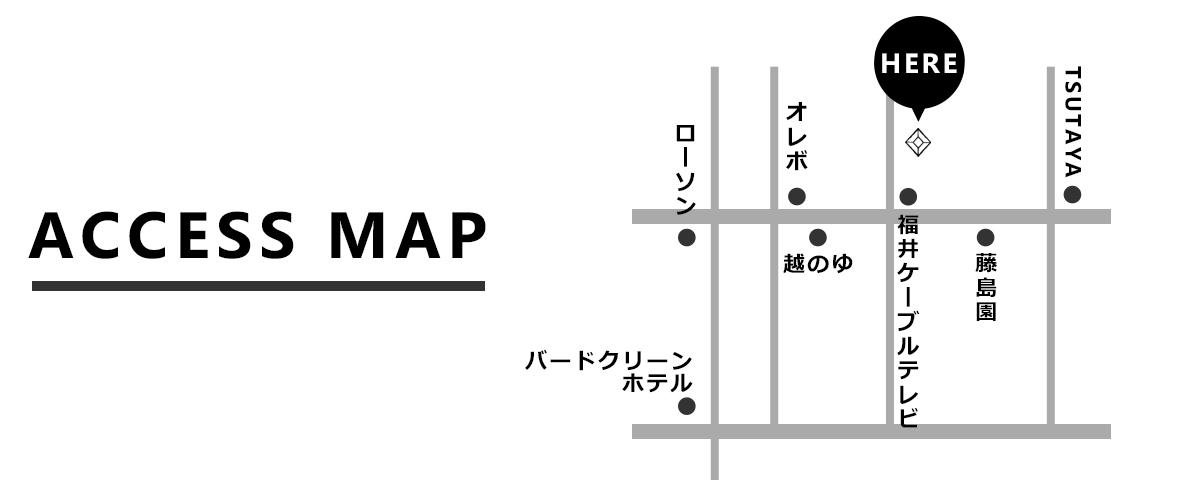 0:アクセスマップ